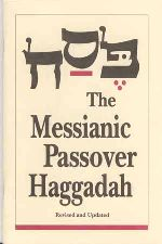 Example of a Haggadah